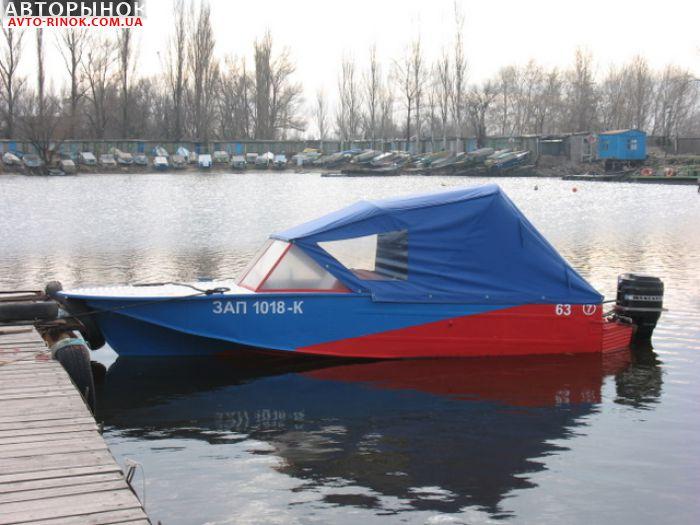 лодка аналог казанки
