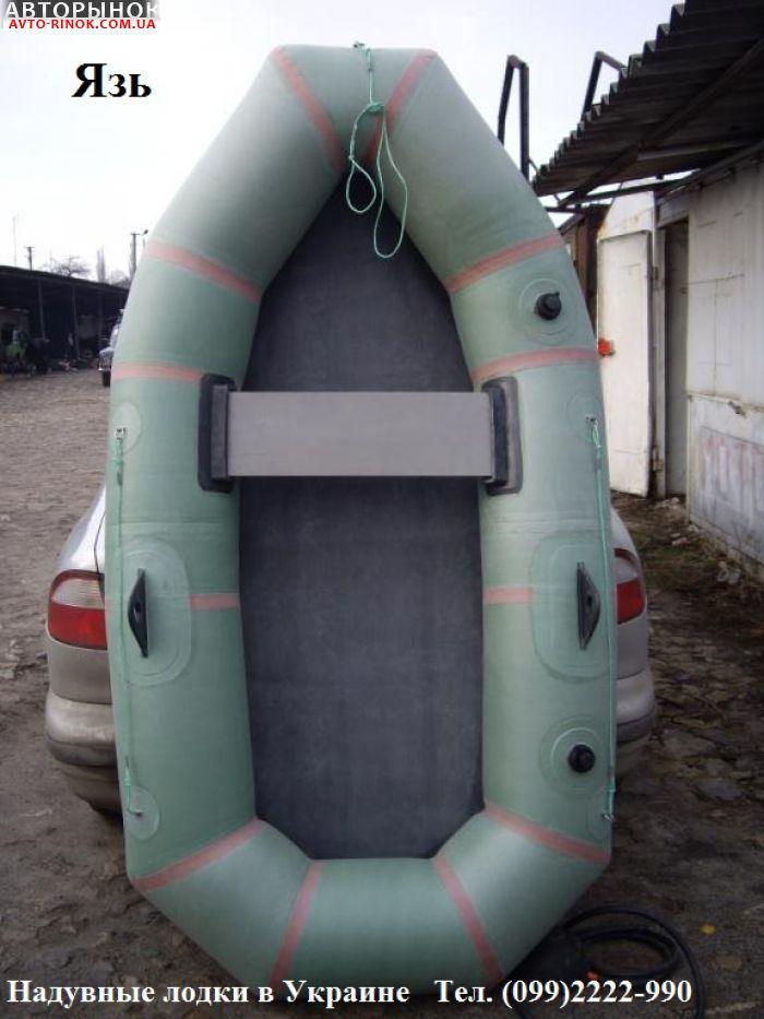 лодка язь купить в омске