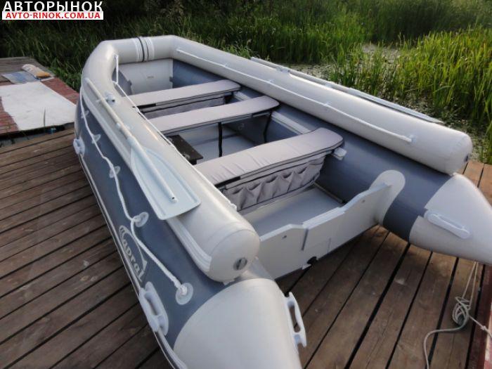 продажа лодок бу в кривом роге